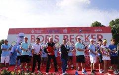 贝克尔携手英国草地网球协会 首次在华教练认证