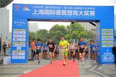 2016上海国际垂直登高赛首站举行 500选手参赛