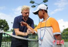 """小德教练贝克尔深圳""""收徒"""" 称中国男网有潜力"""