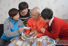 93岁感动中国老人离世 葬礼简朴触动心灵(图)